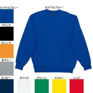 作業服 作業着 自重堂 43674 トレーナー(裏パイル) XL・ロイヤルブルー080|kinsyou-webshop