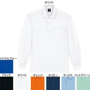 作業服 作業着 自重堂 47604 吸汗・速乾長袖ポロシャツ LL・ホワイト037|kinsyou-webshop