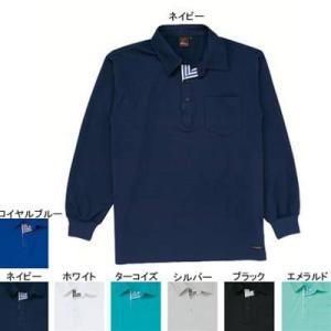 作業服 作業着 自重堂 85204 吸汗・速乾長袖ポロシャツ S・ネイビー011|kinsyou-webshop