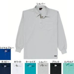 作業服 作業着 自重堂 85204 吸汗・速乾長袖ポロシャツ S・シルバー036|kinsyou-webshop