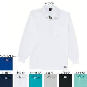 作業服 作業着 自重堂 85204 吸汗・速乾長袖ポロシャツ S・ホワイト037|kinsyou-webshop