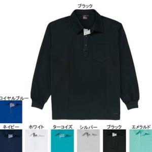 作業服 作業着 自重堂 85204 吸汗・速乾長袖ポロシャツ SS・ブラック044|kinsyou-webshop