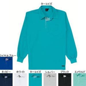 作業服 作業着 自重堂 85204 吸汗・速乾長袖ポロシャツ LL・ターコイズ049|kinsyou-webshop