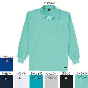 作業服 作業着 自重堂 85204 吸汗・速乾長袖ポロシャツ S・エメラルド071|kinsyou-webshop