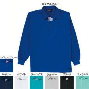 作業服 作業着 自重堂 85204 吸汗・速乾長袖ポロシャツ M・ロイヤルブルー080|kinsyou-webshop