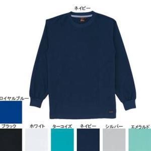 作業服 作業着 自重堂 85224 吸汗・速乾長袖Tシャツ M・ネイビー011|kinsyou-webshop