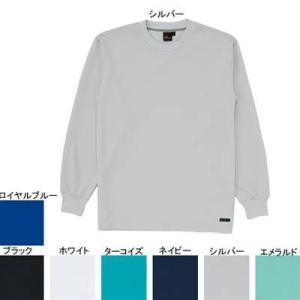 作業服 作業着 自重堂 85224 吸汗・速乾長袖Tシャツ LL・シルバー036|kinsyou-webshop