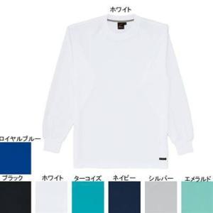 作業服 作業着 自重堂 85224 吸汗・速乾長袖Tシャツ M・ホワイト037|kinsyou-webshop