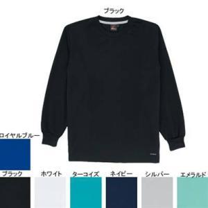 作業服 作業着 自重堂 85224 吸汗・速乾長袖Tシャツ S・ブラック044|kinsyou-webshop