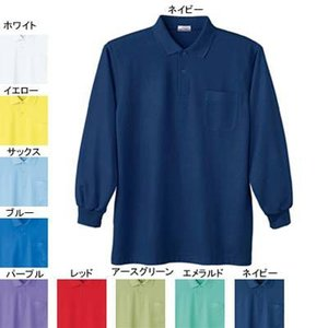 作業服 作業着 自重堂 24434 長袖ポロシャツ 4L・ネイビー011|kinsyou-webshop