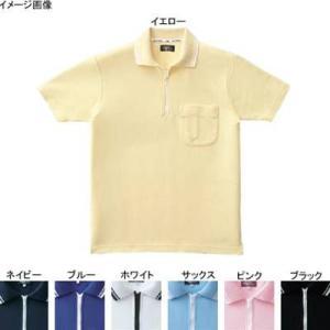 サンエス JB55160 男女兼用ジップアップ半袖ポロ(全7色) SS・ネイビー3 作業服 作業着 kinsyou-webshop