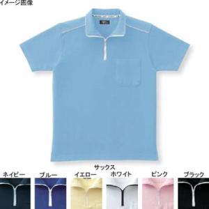 サンエス JB55162 男女兼用スタンドカラー半袖ポロ(全7色) 4L・ネイビー3 作業服 作業着 kinsyou-webshop