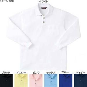 サンエス AG10071 長袖ポロシャツ(全7色) SS・ネイビー3 作業服 作業着 kinsyou-webshop