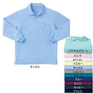 サンエス AG10061 エコ長袖ポロシャツ(全11色) SS・パステルグリーン17 作業服 作業着 kinsyou-webshop