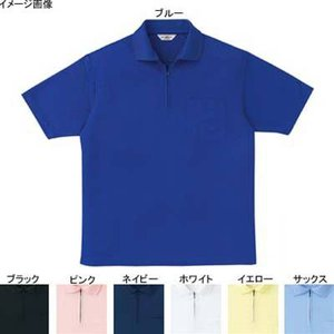 作業服 作業着 サンエス AG10062 半袖ジップアップポロシャツ(全8色) M・パステルグリーン17|kinsyou-webshop
