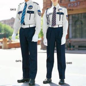 G-best G413 夏長袖ペアシャツ SS〜4L 警備服 防犯商品 kinsyou-webshop