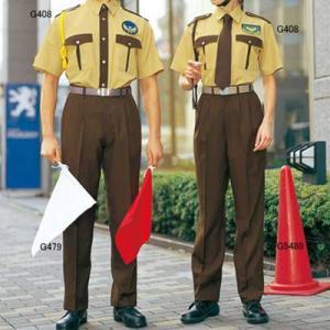 警備服 防犯商品 G-best G479 夏アジャスターパンツ M〜4L|kinsyou-webshop
