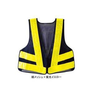 警備服 防犯商品 G-best S951 夜光チョッキ FW式 フリー|kinsyou-webshop