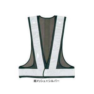 G-best S985 夜光チョッキ アジャスト式 XL・紺メッシュ×シルバー|kinsyou-webshop