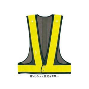 警備服 防犯商品 G-best S986 夜光チョッキ アジャスト式 L〜XL|kinsyou-webshop