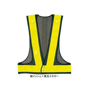 G-best S986 夜光チョッキ アジャスト式 XL・紺メッシュ×蛍光イエロー|kinsyou-webshop