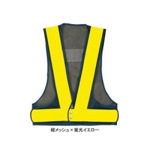 警備服 防犯商品 G-best S981 夜光チョッキ L〜LL|kinsyou-webshop