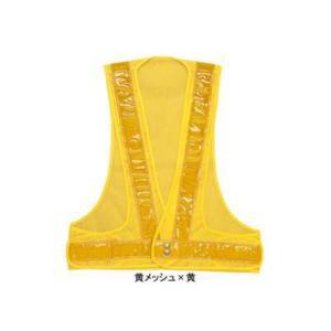 警備服 防犯商品 G-best S971 夜光チョッキ フリー|kinsyou-webshop