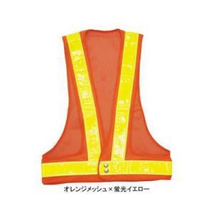 警備服 防犯商品 G-best S972 夜光チョッキ フリー|kinsyou-webshop