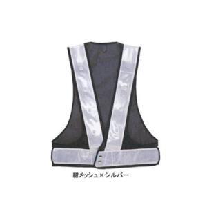 警備服 防犯商品 G-best S993 夜光チョッキ 点滅式 フリー|kinsyou-webshop
