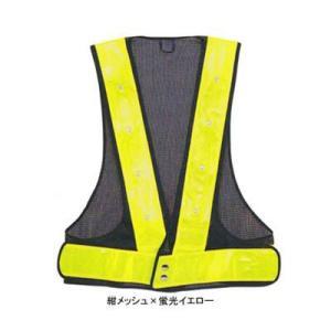 警備服 防犯商品 G-best S994 夜光チョッキ 点滅式 フリー|kinsyou-webshop