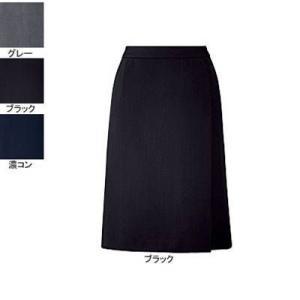 事務服 制服 ピエ C2000-99 ラップキュロット(52cm丈) 15号・ブラック|kinsyou-webshop