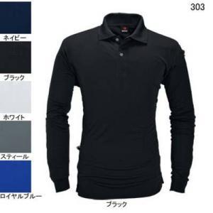 作業服 作業着 バートル BURTLE 303 長袖ポロシャツ M・ブラック35 かっこいい|kinsyou-webshop