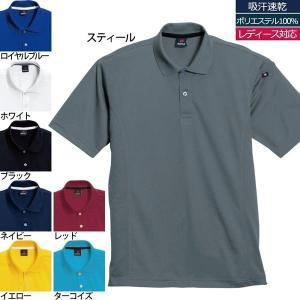 作業服 作業着 春夏用 バートル BURTLE 305 半袖ポロシャツ SS〜XL かっこいい おしゃれ|kinsyou-webshop