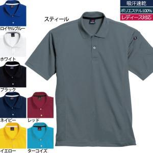 作業着 作業服 バートル BURTLE 305 半袖ポロシャツ 4L かっこいい|kinsyou-webshop