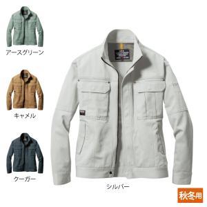 作業着 作業服 バートル 8031 ジャケット XL かっこいい|kinsyou-webshop