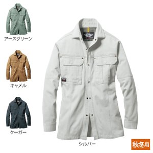 作業着 作業服 バートル 8035 長袖シャツ XL かっこいい|kinsyou-webshop