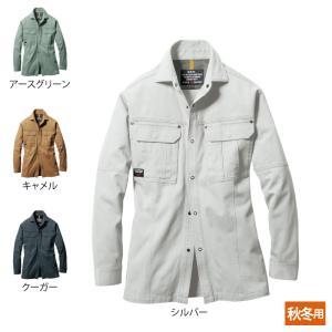 作業着 作業服 バートル 8035 長袖シャツ 4L かっこいい|kinsyou-webshop