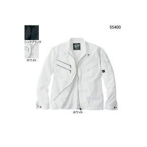 Jawin/自重堂 55400 長袖ジャンパー