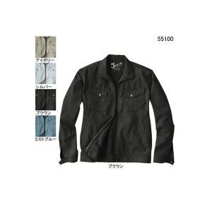 Jawin/自重堂 55100 長袖ジャンパー