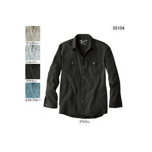 Jawin/自重堂 55104 長袖シャツ