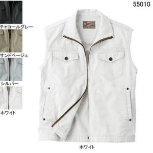 作業服 作業着 自重堂 55010 作業服 作業着 ベスト XL・ホワイト037 kinsyou-webshop