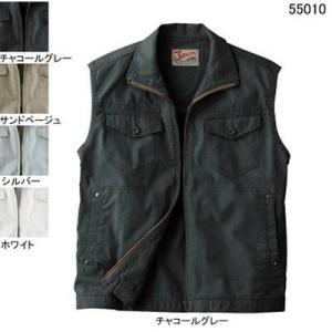 作業服 作業着 自重堂 55010 作業服 作業着 ベスト XL・チャコールグレー048|kinsyou-webshop