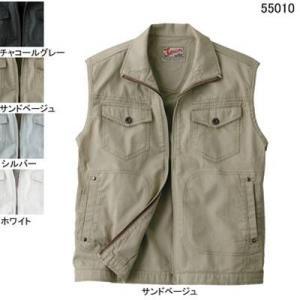 作業服 作業着 自重堂 55010 作業服 作業着 ベスト LL・サンドベージュ052|kinsyou-webshop