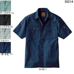 Jawin/自重堂 55214 半袖シャツ