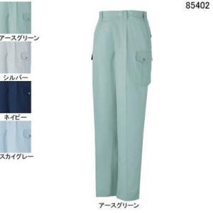 作業服 作業着 春夏用 ズボン 自重堂 85402 エコ3バリューワンタックカーゴパンツ W73・アースグリーン039 kinsyou-webshop