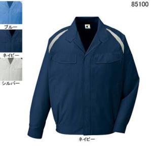 作業服 作業着 自重堂 85100 エコ製品制電長袖ブルゾン XL・ネイビー011 kinsyou-webshop