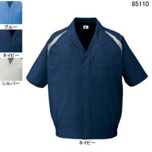 作業服 作業着 自重堂 85110 エコ製品制電半袖ブルゾン XL・ネイビー011 kinsyou-webshop