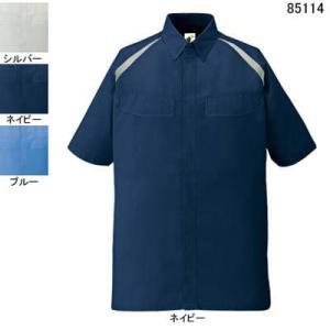 作業服 作業着 自重堂 85114 エコ製品制電半袖シャツ M・ネイビー011 kinsyou-webshop