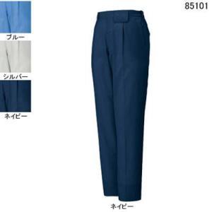 作業服 ズボン 作業着 自重堂 85101 エコ製品制電ワンタックパンツ L・ネイビー011 kinsyou-webshop