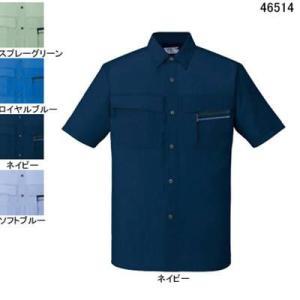 作業服 作業着 春夏用 自重堂 46514 エコ半袖シャツ 4L〜5L|kinsyou-webshop